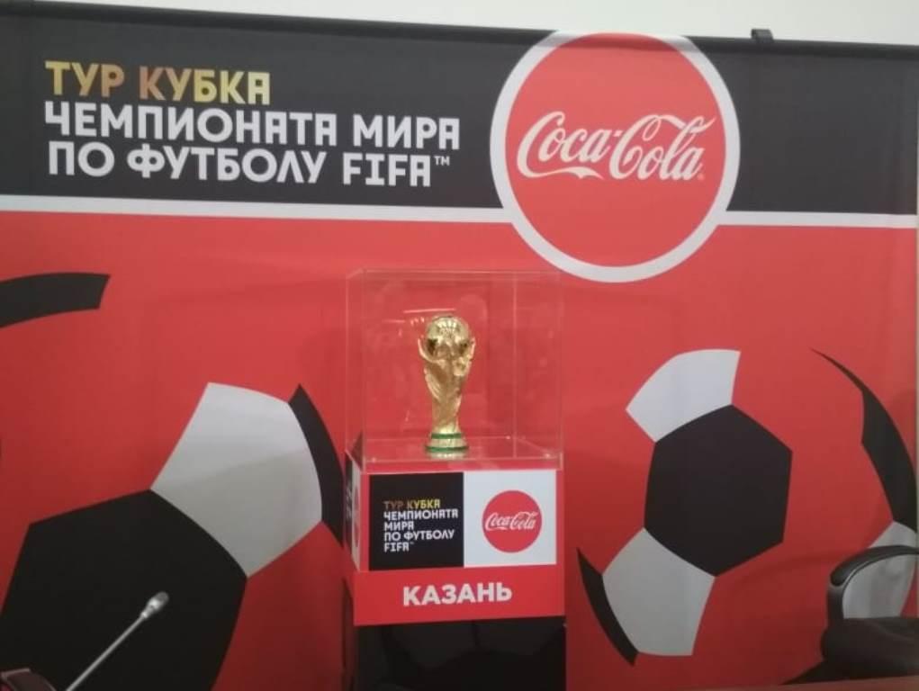 6кг чистого золота: вКазань привезли Кубок мира пофутболу