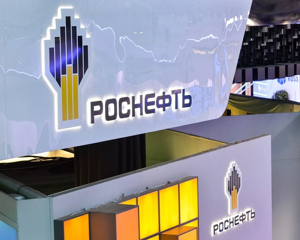 «Роснефть» иКуба обсудили перспективы расширения сотрудничества