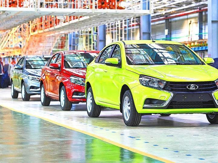 программ, основанный цены на машины в 2016 году производство россии работает приложение мои