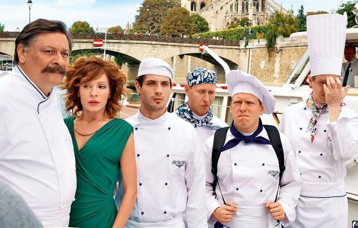 Кухня в париже смотреть онлайн