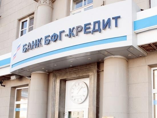 Кредит банк россия официальный
